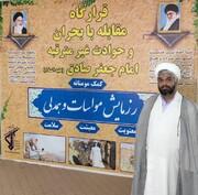 اجرای برنامه های معرفتی و قرآنی در ماه مبارک رمضان در ۳۰ نقطه شهر مقدس قم