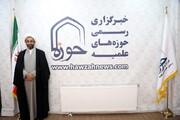 حکم خواندن عقد ازدواج در ایام محرم الحرام + فیلم