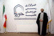 احکام رمضانیه | نکاتی پیرامون فطریه ماه مبارک رمضان