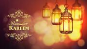 Imam Khamenei's decree on fasting in Ramadan during Corona