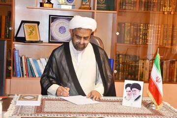 تبریک مدیر حوزه خواهران اصفهان به معلمان
