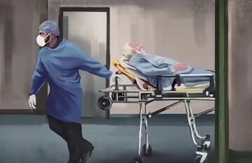 انیمیشن | مدافعان سلامت/ بخش دوم