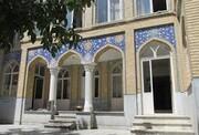 مدرسه علمیه صاحبالامر(عج) آشتیان طلبه میپذیرد