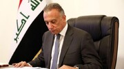 آمریکا تلاش میکند مصوبه مجلس عراق در خروج نیروهای بیگانه را دور بزند