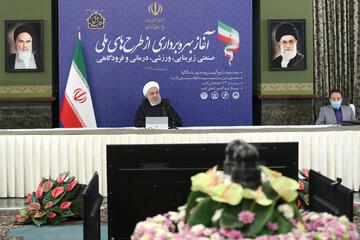 بهره برداری از طرحهای صنعتی، زیربنایی، ورزشی، درمانی و فرودگاهی در استان فارس
