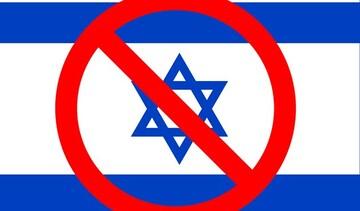 اهتزاز پرچم اسرائیل در پاکستان برخلاف قانون اساسی است