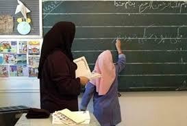 معلمی قبل از اینکه شغل باشد، عشق است