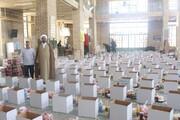 رزمایش مؤمنانه تا عید فطر در مهریز ادامه می یابد