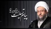 پیام تسلیت رئیس مجمع تشخیص مصلحت نظام در پی درگذشت آیت الله امینی