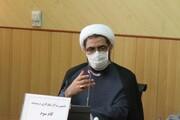 مرجعیت مسجد در طرح همیاران محلات حفظ شود