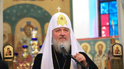 Letter of Head of Islamic Seminaries of Iran to Patriarch Kirill of Moscow
