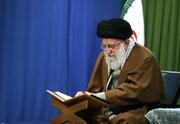 یکم رمضان سے رہبر انقلاب کی موجودگی میں محفل انس با قرآن کریم منعقد ہو گی