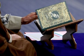 Qur'an recitation ceremony will be held via a videoconference with the presence of Imam Khamenei