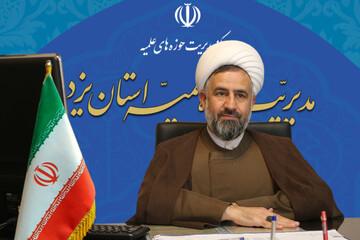 تبریک مدیر حوزه علمیه استان یزد به مناسبت حلول ماه رمضان