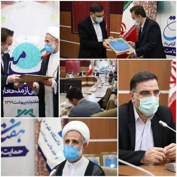 اهدا تندیس حامی سلامت به نمایندگان مردم قم در مجلس شورای اسلامی