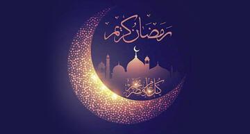 بیانیه هیئت رزمندگان اسلام به مناسبت ماه مبارک رمضان