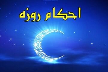 صوت | حکم اهداء خون، آندوسکوپی و استفاده از شیاف در ماه مبارک رمضان چیست؟