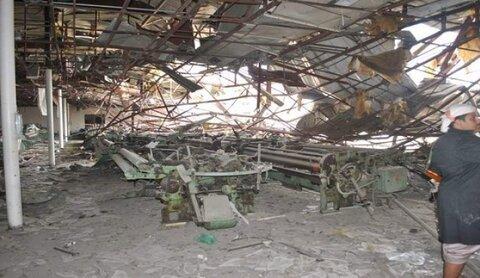 خسائر القطاع الصناعي اليمني جراء خمسة أعوام من العدوان