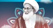 شیخ عیسی قاسم: ملت بحرین از فلسطین حمایت میکند