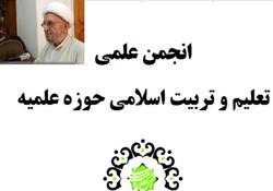 آیت الله امینی فقیهی مجاهد، معلمی آگاه و سیاستمداری درصحنه بود