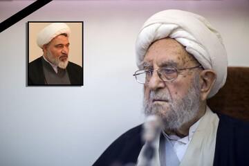 پیام تسلیت مدیر حوزه های علمیه خواهران کشور در پی ارتحال آیت الله امینی