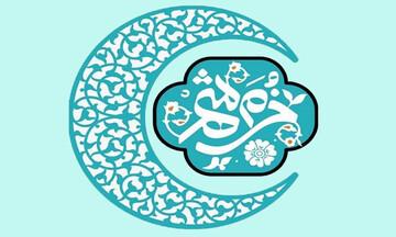 «خرمشهر» با اجرای مجری برتر رادیو مهمان سفرههای افطار میشود