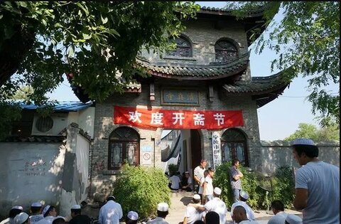 Ramadan for Chines people: a festive of foods and flavors