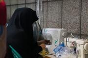 بانوان طلبه گلستان 50 هزار ماسک و لباس کادر پزشکی تولید کردند
