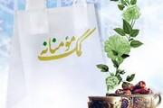 کمک  ۱۱۰ میلیون تومانی حوزه علمیه خواهران لرستان به نیازمندان