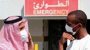 النظام السعودي يستغل ظروف كورونا لمواصلة التمييز وزيادة الضغط علی الشيعة