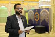 برنامه آستان مقدس عسکری به مناسبت ماه مبارک رمضان + تصاویر