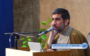 فیلم | مناجات خوانی حاج مهدی سلحشور در شب دوم رزمایش همدلی و مواسات مدرسه علمیه معصومیه