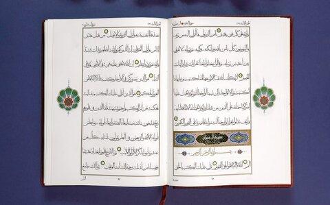 الدرس القرآني الثالث؛ سرّ انتصار المسلمين في مرحلة صدر الإسلام