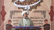 برگزاری مسابقه کتابخوانی «صعود ۴۰ ساله» در صفاشهر