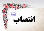 معرفی امام جمعه جدید سلسله لرستان