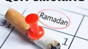 The Rules of Fasting: Smoking while fasting