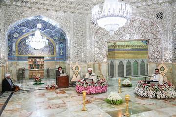 برگزاری آیین ترتیلخوانی قرآن در جوار مضجع بانوی کرامت