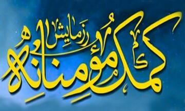 حمایت از نیازمندان در ماه رمضان اصلیترین برنامه گروههای جهادی است
