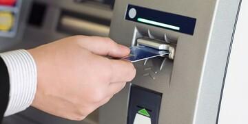 سقف انتقال کارت به کارت ۶ میلیون تومان شد/ تمدید یک ساله کارت های بانکی
