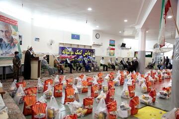 تصاویر/ رزمایش کمک مومنانه و تجلیل از گروه جهادی مسجد امام حسن عسگری(ع) پردیسان