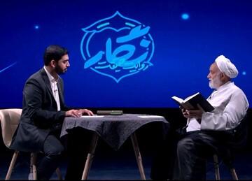 فیلم | تحلیل و بررسی بیانات رهبر انقلاب در محفل انس با قرآن کریم در گفتوگو با استاد قرائتی