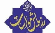 تلاش جهادی مبلغان لرستانی برای جمع آوری کمکهای مؤمنانه