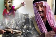 ماہ مبارک رمضان میں بھی یمن میں سعودی عرب کی جانب سے قتل و غارتگری کا بازار گرم ہے، یمنی سیاسی رہنما
