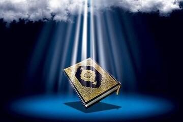 بیانیه شورای هماهنگی تبلیغات اسلامی قزوین در محکومیت اهانت به ساحت قرآن و پیامبر(ص)