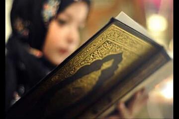 برنامههای مرکز اسلامی امام حسین(ع) در کانادا به مناسب ماه مبارک رمضان