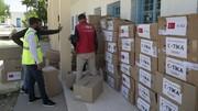 Turkish agency sends Ramadan aid to Tunisia