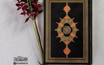 الدرس القرآني الخامس؛ مَّا أَصَابَكَ مِنْ حَسَنَةٍ فَمِنَ اللَّهِ وَمَا أَصَابَكَ مِن سَيِّئَةٍ فَمِن نَّفْسِكَ