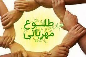 حمایت فرهنگیان قم از ۶۰۰ دانشآموز بیبضاعت