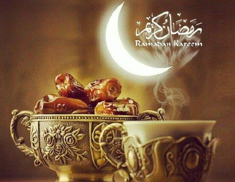 Du'â' du 6e jour du mois béni de Ramadan