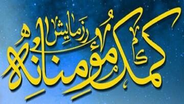 رزمایش کمک مومنانه تا پایان ماه رمضان ادامه دارد/ توزیع هزار بسته معیشتی بین نیازمندان در سمنان